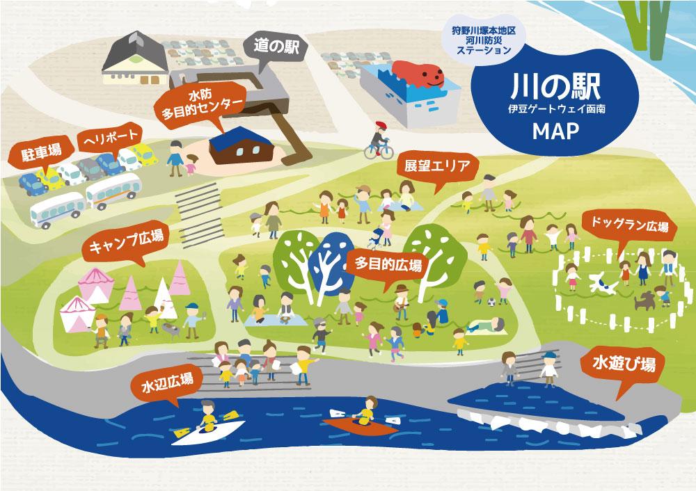川の駅MAP